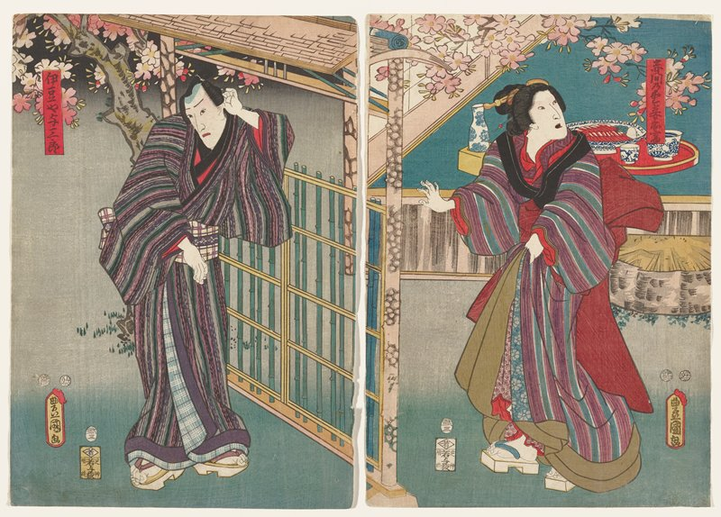 vertical ōban diptych; left: standing man wearing primarily purple striped kimono, holding his PL hand behind his ear, at a bamboo gate; blossoming tree behind man; right: started woman looking toward right, with PR hand held out, holding the skirts of her purple and turquoise striped kimono; pink blossoms at top; tray with blue and white plates and bowls behind woman; red cartouche with black text in each top outer corner; five cartouches--three round--in LLC of left sheet with text; five cartouches--three round--in LLC and LRC of right sheet with text