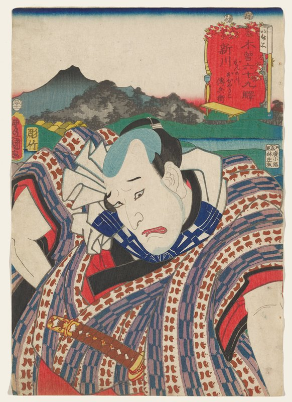 portrait of a frowning man with mouth slightly open; bare arms visible at edges of sheet; man wears a kimono with white stripes with brown brushstroke-like marks and purple stripes with blue checks; sword handle visible at man's stomach; landscape at top with mountain at left and trees; red cartouche with text in URC, surrounded by blossoming trees, lantern with text, bench and other objects
