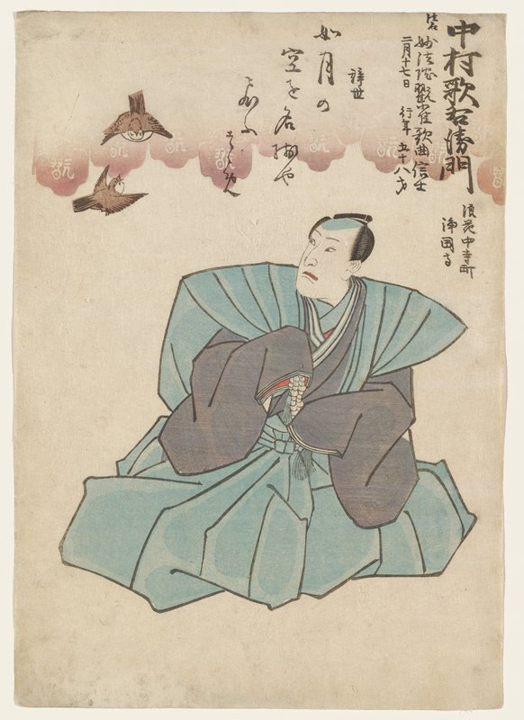 seated man holding a strand of white beads in his PR hand; both hands hidden in the sleeves of his grey kimono; outer sleeveless garment of blue; man looks toward ULC at two flying birds; shadowy reddish-purple floral cartouches at top 1/4 of image; unsigned