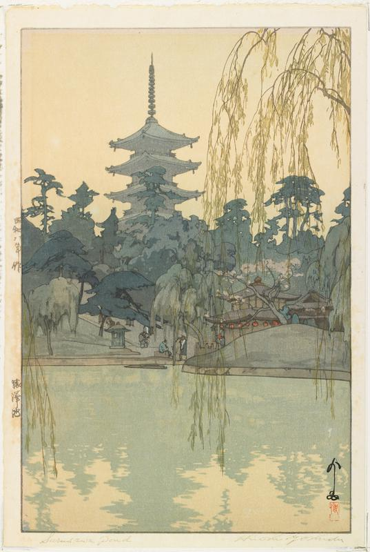 view over a pond to small hills with trees, buildings and figures; pagoda tower in background; weeping willow braches at edges
