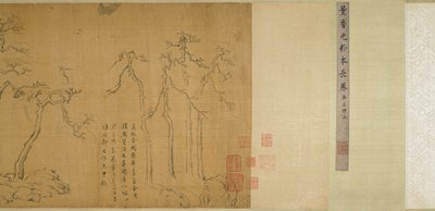 ink sketches of trees, rocks and buildings; several blocks of text on paper follow sketches; separate gold-flecked sheet with Chinese text rolled into scroll